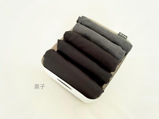 キレイに畳んだインナーの収納方法の画像