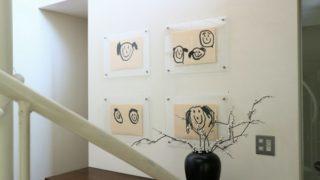 子供が墨で描いた絵の画像