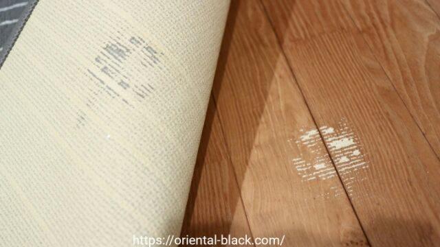 イケアのラグのすべり止めが床にくっ付いた画像