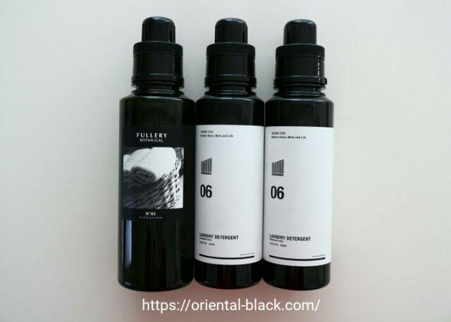 シンプルな黒い洗剤ボトルの画像