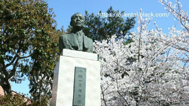 宝塚歌劇創設者小林一三氏の銅像の画像