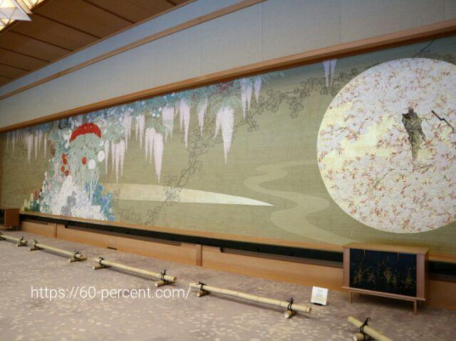 京都迎賓館の調度品の画像
