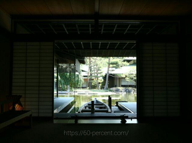 京都迎賓館の船の画像