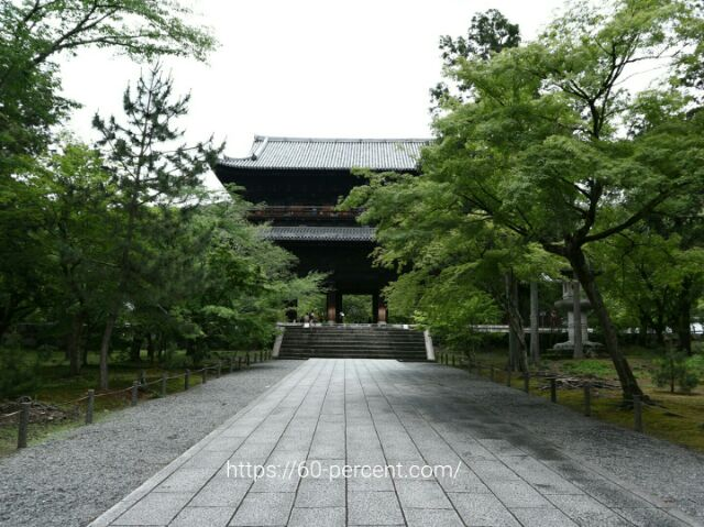 南禅寺の三門の画像