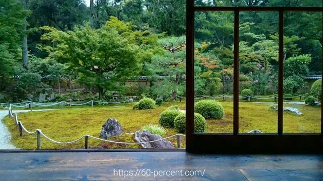 京都の東福寺のお寺でヨガ体験の画像