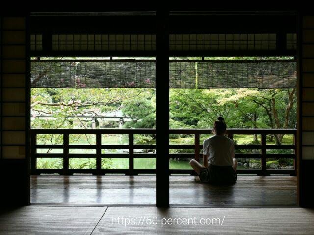旧九條家庭園(拾翠亭)1階からの景色の画像