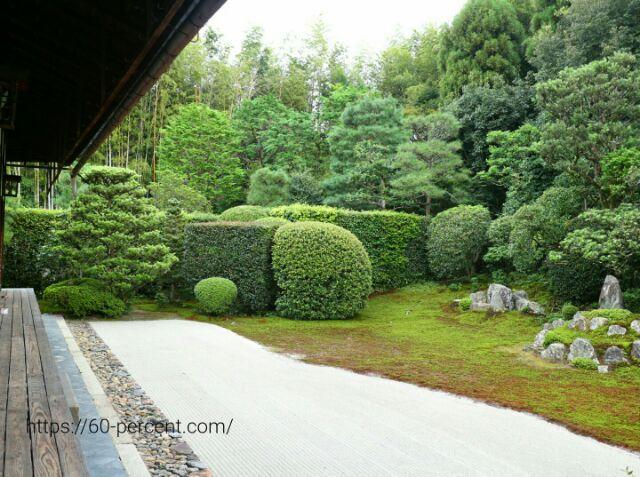 芬陀院の雪舟庭園の画像