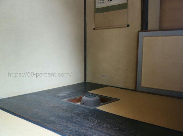 芬陀院の茶室の画像