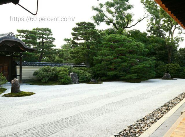建仁寺の庭園・大雄苑の画像