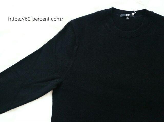 ユニクロのカシミヤセーターの比較画像