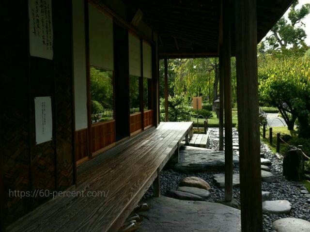 城南宮の茶室の外観の画像