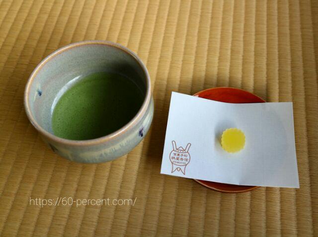 城南宮のお抹茶とお茶菓子の画像