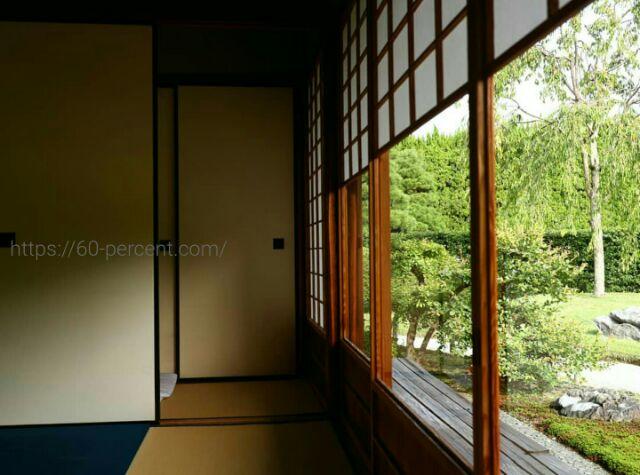 城南宮の茶室の内観の画像