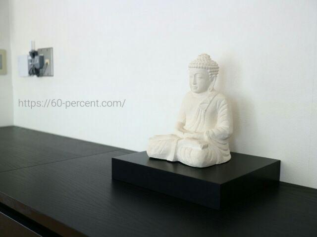わが家の仏像の画像