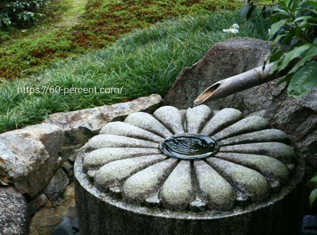雲龍院の十六菊の水琴窟の画像