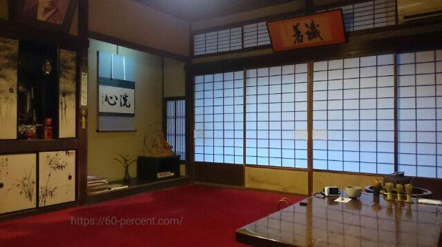 大徳寺塔頭・大仙院のお抹茶部屋の画像