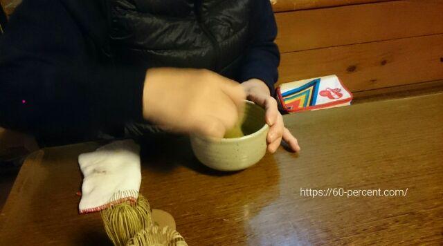 大徳寺塔頭・大仙院のお抹茶を点ててる画像