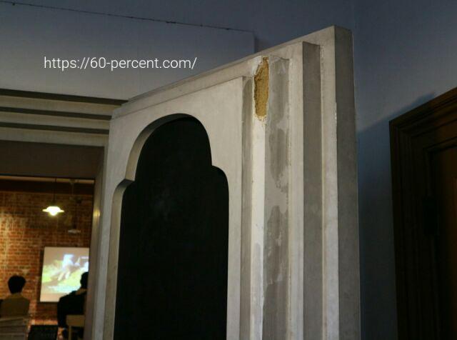 無鄰菴の洋館の扉の画像