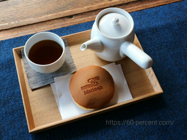 無鄰菴のカフェのお茶の画像