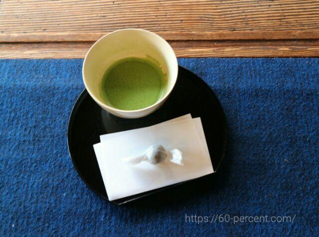 無鄰菴カフェのお抹茶の画像