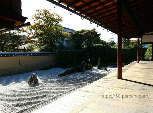 大徳寺塔頭瑞峯院の庭園・独坐庭の画像