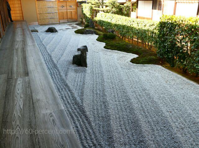 大徳寺塔頭瑞峯院の庭園・閑眠庭の画像