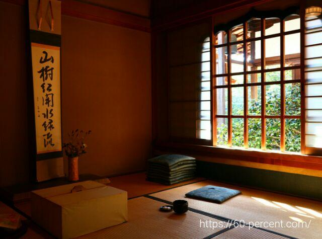 大徳寺塔頭・瑞峯院の茶室の画像