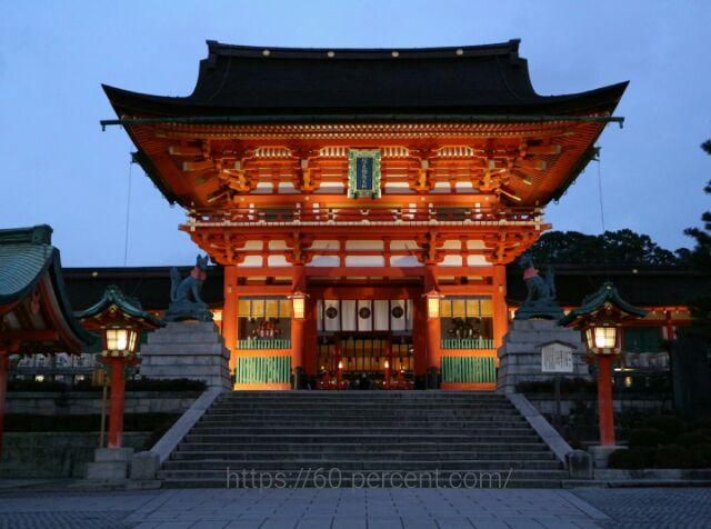 伏見稲荷大社の楼門の画像