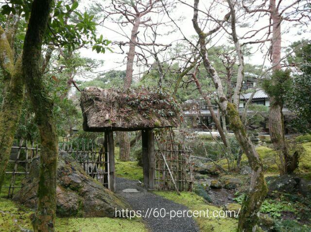 白沙村荘の庭園の画像