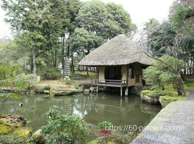白沙村荘の如舫亭の画像