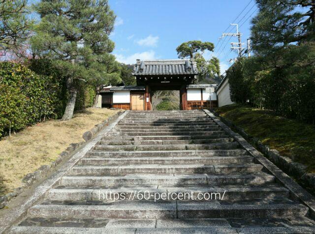 霊鑑寺の表門の画像