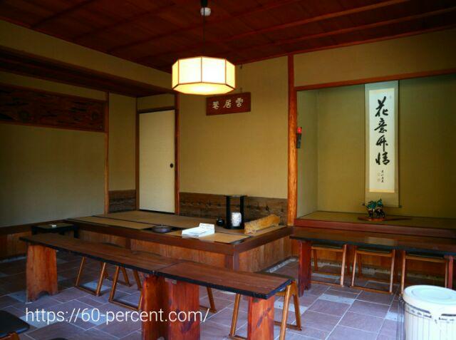 高台寺の雲居庵の内観の画像