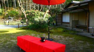 高台寺でお抹茶が頂ける雲居庵の画像
