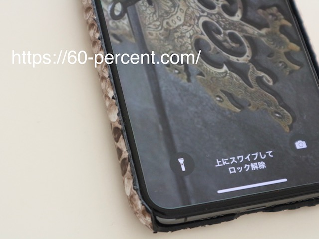 大人にちょうど良いiPhone用スマホケースの画像