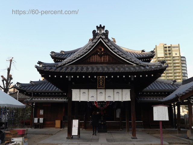 四天王寺の画像