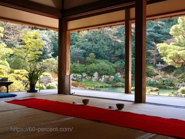 青蓮院門跡の祖阿弥の庭を眺めながら頂くお抹茶の画像