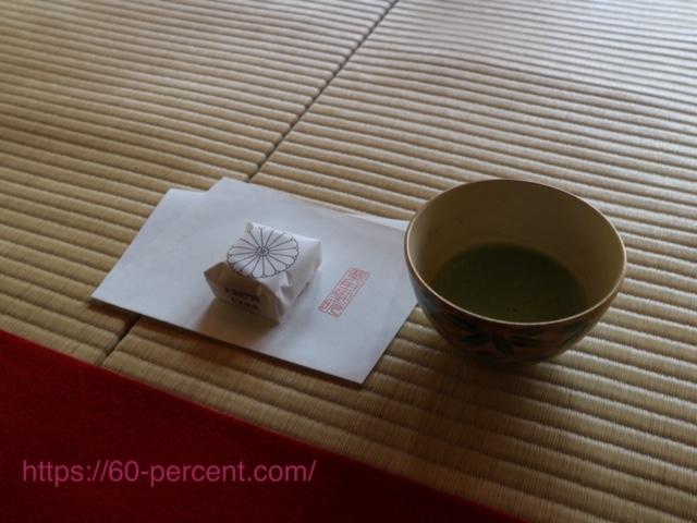 青蓮院門跡のお抹茶と和菓子の画像