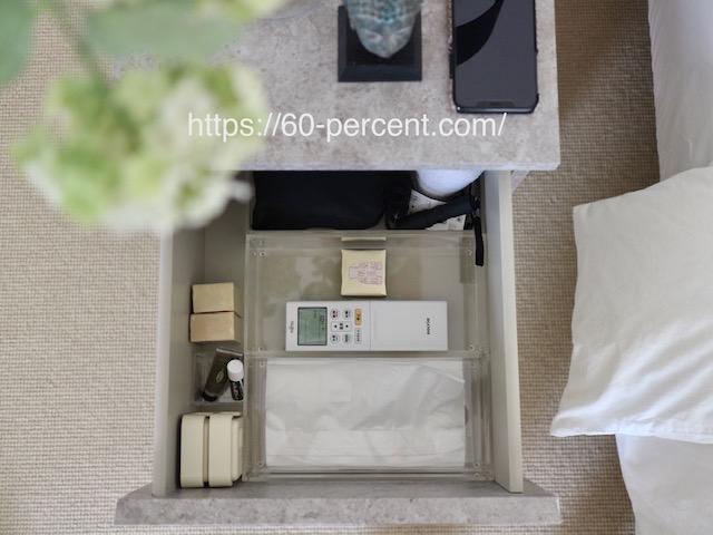 ベッドサイドチェストの収納方法の画像