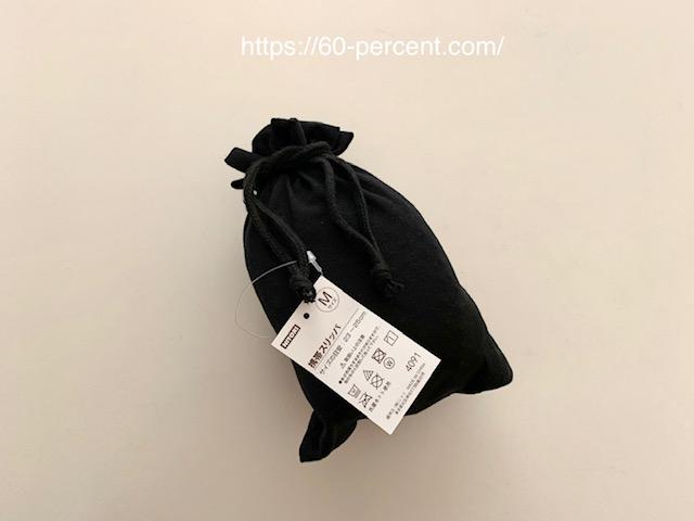 ニトリの携帯スリッパ袋入りの画像
