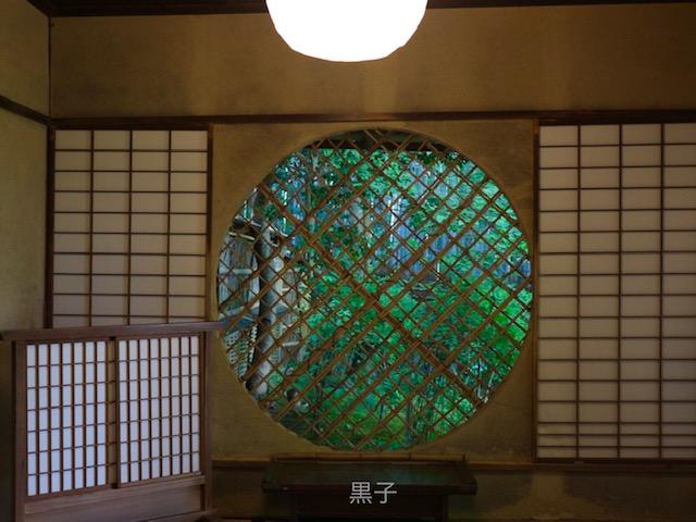祇王寺の吉野窓の画像