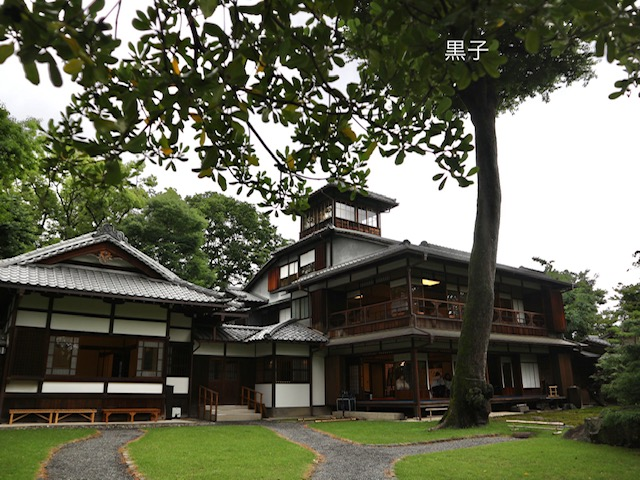 旧三井家下鴨別邸の外観の画像