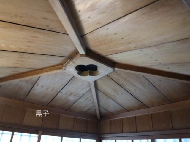 旧三井家下鴨別邸のお風呂の画像