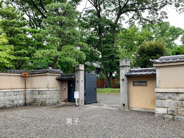 旧三井家下鴨別邸の門構えの画像
