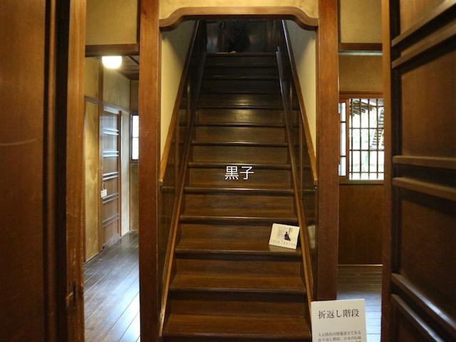 旧三井家下鴨別邸の階段の画像