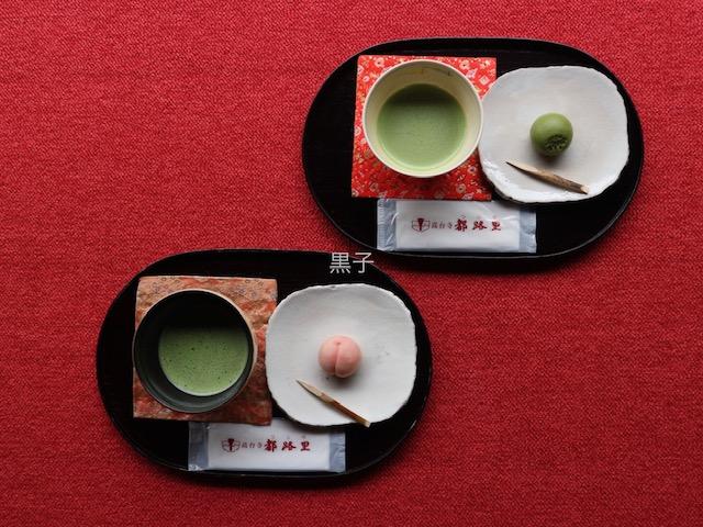 圓徳院で頂ける都路里の抹茶と生菓子の画像