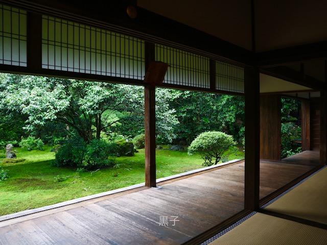 地蔵院(竹の寺)の十六羅漢の庭の画像