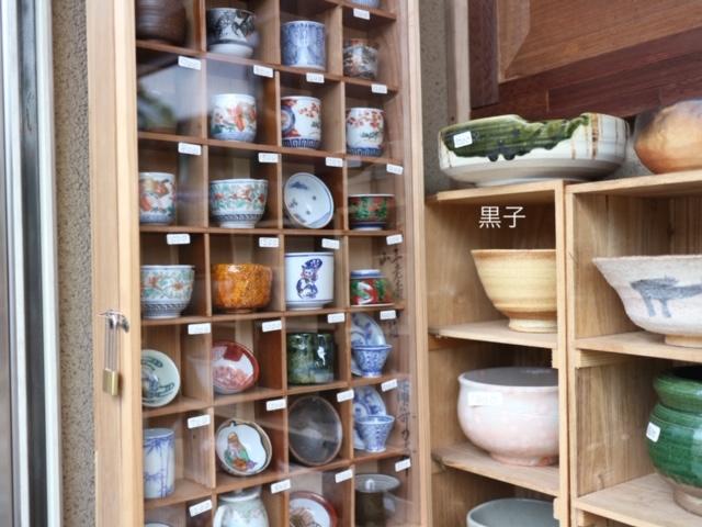 京都お手頃価格の骨董店の画像