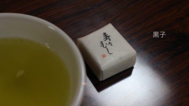 鈴虫寺のお菓子 寿々むしの画像