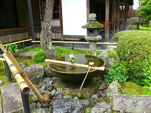 圓光寺の水琴窟の画像