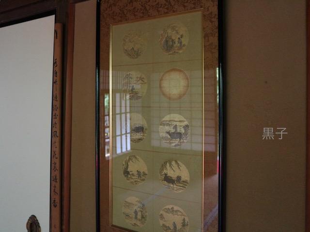 圓光寺の十牛図の画像